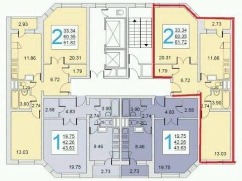 3 600 000 Руб., Продажа двухкомнатной квартиры на Хрустальной улице, 44к5 в Калуге, Купить квартиру в Калуге по недорогой цене, ID объекта - 319812605 - Фото 1