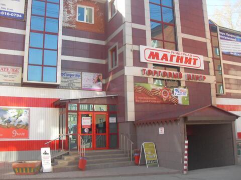 Офис, 15 кв. ул. Красная, 19а - Фото 1
