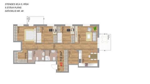 Продажа квартиры, Купить квартиру Рига, Латвия по недорогой цене, ID объекта - 313139230 - Фото 1