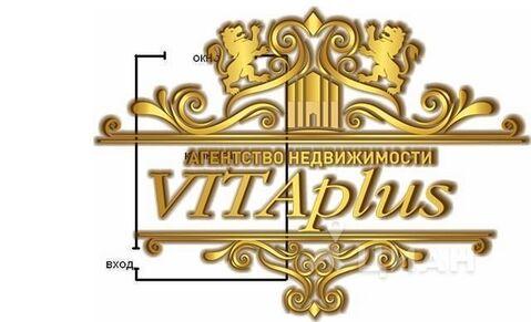 Продажа комнаты, Артем, Ул. Кирова - Фото 1