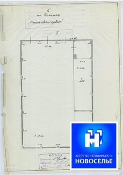 Продажа помещения на Окружной дороге - Фото 1