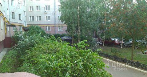 Продажа квартиры, Ярославль, Ул. Нагорная - Фото 2