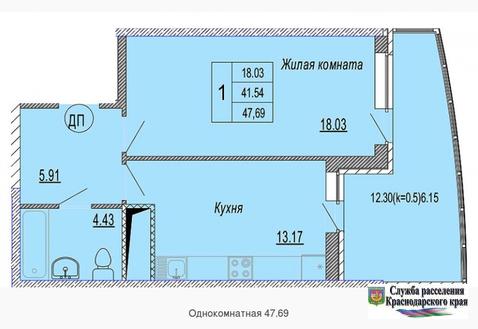 1-я квартира