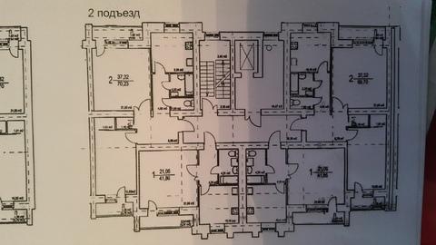 2 ком.квартира по ул.Черокманова д.2 - Фото 2