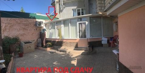 2кв с кап.ремонтом и своим двором в центре Ялты+квартира 25 для сдачи - Фото 4