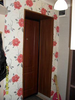 Продажа квартиры, Канск, Ул. Эйдемана - Фото 1