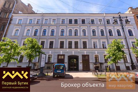 Продается 3к.кв, Маяковского - Фото 1