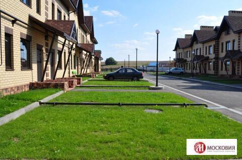 Таунхаус 226 кв.м, Симферопольское шоссе 20 км от МКАД - Фото 3