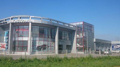 Продажа производственного помещения, Новокузнецк, Ул. доз - Фото 2