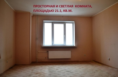 Продам однокомнатную квартиру в п.Мурино с отличной планировкой - Фото 5