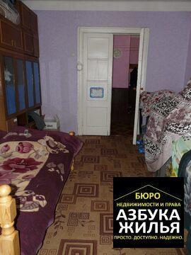 2-к квартира на Ким 850 000 руб - Фото 4