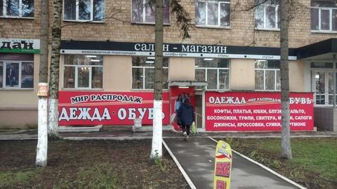 Сдается в аренду торговая площадь г Тула, пр-кт Ленина, д 102б - Фото 1