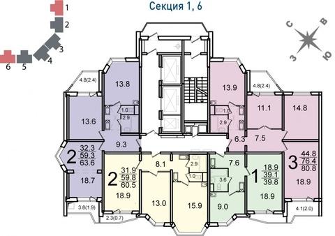 Продам двухкомнатную квартиру в Некрасовке