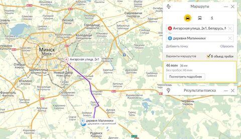 Дача в д Малинники,36 км от Минска. - Фото 4