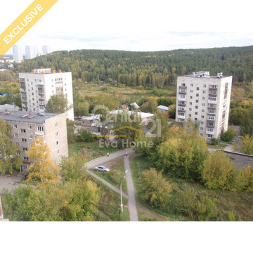 Г. Екатеринбург, ул. Шишимская, д. 28 - Фото 1