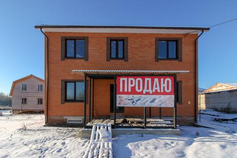 Владимир, Центральная ул, дом на продажу - Фото 5