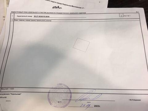 Продаю участок 8 соток с газом новая Москва Калужское шоссе - Фото 5