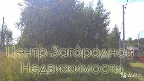 Участок, Симферопольское ш, 55 км от МКАД, Чехов. Участок 10 соток в . - Фото 4