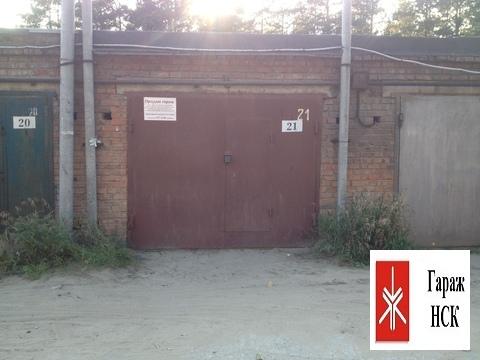 Продам капитальный гараж в ГСК Нижняя Ельцовка 21, вдоль жд - Фото 1