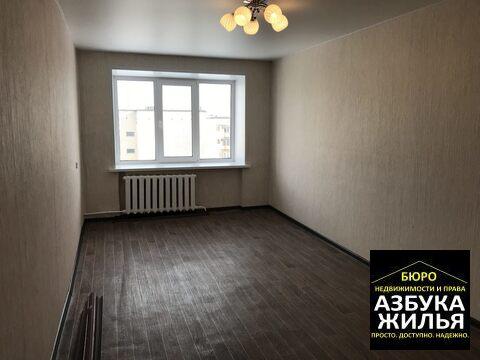 2-к квартира на 50 лет ссср 10 за 1.3 млн руб - Фото 1