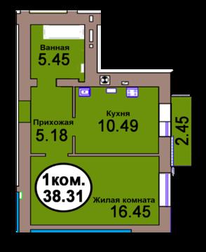Однокомнатная квартира в сданном доме - Фото 2