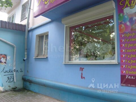 Продажа квартиры, Канаш, Ленина пр-кт. - Фото 2