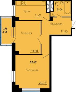 Сдам 2-комн ул.Юности д.9, площадью 64 кв.м, состояние отличное - Фото 2