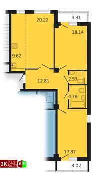 Продажа трехкомнатная квартира 93.3м2 в ЖК Дипломат - Фото 1