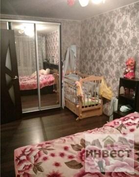 Продаётся 3-х комнатная квартира , г. Москва , посёлок Киевский , д.1. - Фото 3