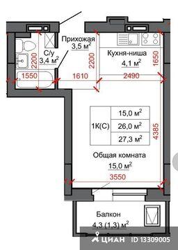 Продаю1комнатнуюквартиру, Барнаул, переулок Ядринцева, 71/186, Купить квартиру в Барнауле по недорогой цене, ID объекта - 321824392 - Фото 1