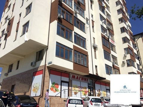 Краснодарский край, Сочи, ул. Пасечная,32