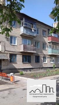 Продажа трехкомнатной квартиры в Северном районе города - Фото 1