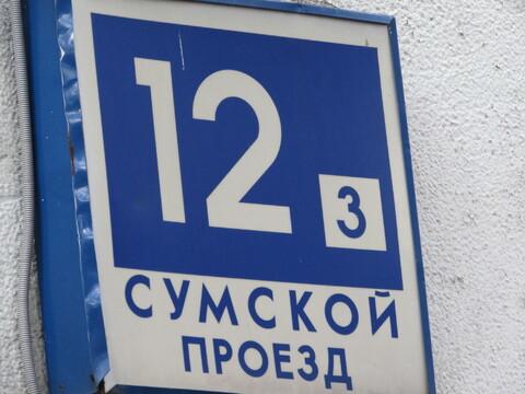 Комната 16,5 кв. в 2х к. кв, м. Чертановская - Фото 1