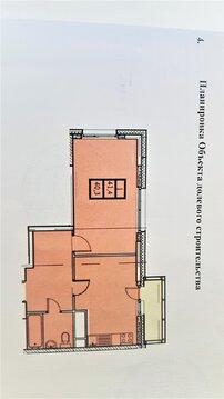 Продаём 1-комнатную квартиру М.О, Ленинский р-н, сп Молоково - Фото 1