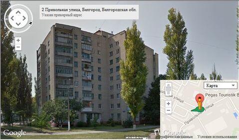 Аренда комнаты посуточно, Белгород, Ул. Привольная