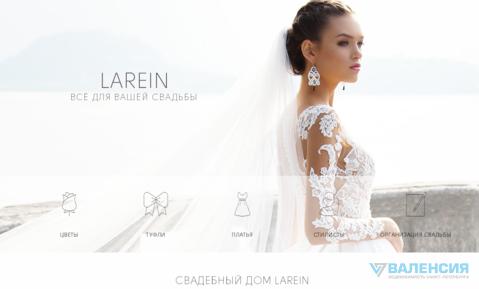 Продается готовый бизнес, Свадебный Дом larein с прибылью 100-400т.р. - Фото 3