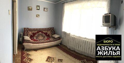 Комната на 50 лет Октября 5а за 420 000 руб - Фото 2