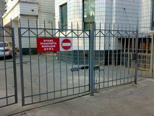 Продажа квартиры, Хабаровск, Ул. Ленинградская - Фото 2