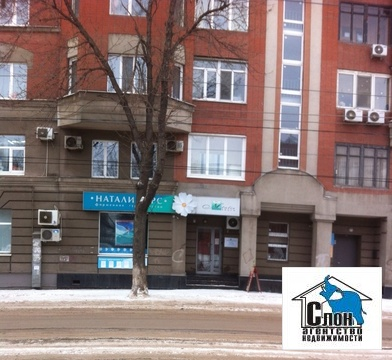 Сдаю помещение 104 кв.м. на ул.Красноармейская,159 с отд.входом - Фото 1