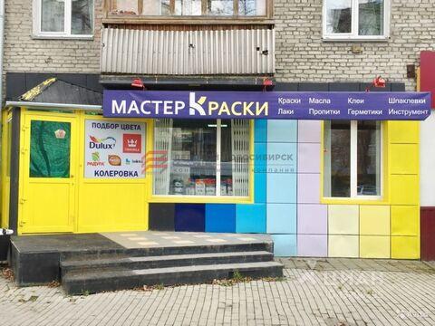 Аренда торгового помещения, Новосибирск, Ул. Богдана Хмельницкого - Фото 1