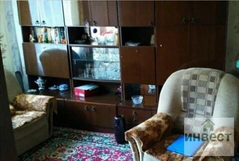 Продается 2х-комнатная квартира, Одинцовский р-н, Кубинка-10 д. 3, - Фото 2