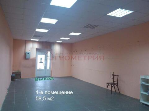 Продается псн. , Краснодар город, улица Коммунаров - Фото 1