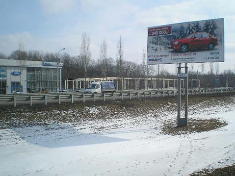 Участок на Московской трассе - Фото 4