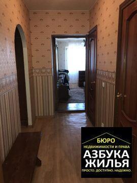 3-к квартира на Московской 62 за 1.8 млн руб - Фото 4
