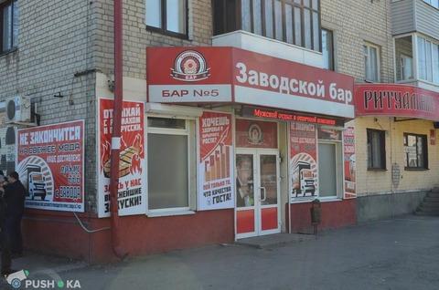 Продажа готового бизнеса, Брянск, Ул. Рылеева - Фото 4