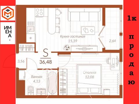 Объявление №60938222: Продаю 1 комн. квартиру. Тула, Крутоовражный проезд, 17,