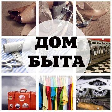 Помещение свободного назначения в Московская область, Балашиха ул. . - Фото 1