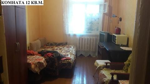 Срочно сдается комната Колпакова 11 - Фото 1