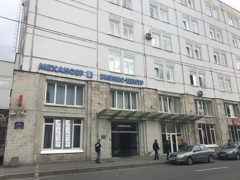 Аренда офиса, м. Василеостровская, 19-я линия В.О. - Фото 1