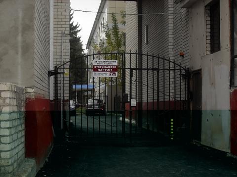Продам 1 ком. кв. Брянск - Фото 2